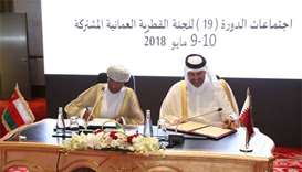 Qatar, Oman sign MoU on consumer protection