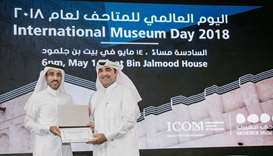 Msheireb Museums celebrates International Museum Day