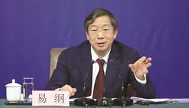 Opening up of financial sector will need reciprocity: China