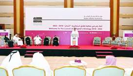 Ashghal launches new corporate strategy