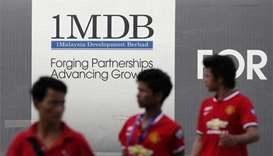 Singapore, Malaysia working to retrieve 1MDB funds