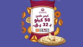 MEC adding flour to ration for citizens during Ramadan