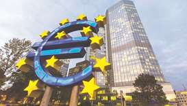 European Central Bank (ECB) headquarters in Frankfurt, Germany.