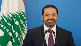 Lebanon PM Hariri says party loses third of seats