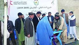 QRCS distributes aid to displaced families in Afghanistan