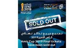 ticket sold out
