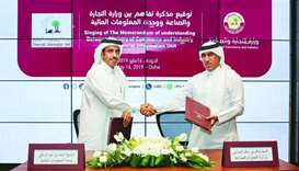 MoCI, QFIU join hands for combating money laundering, terrorism financing