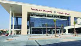 HMC's Trauma and Emergency Centre.