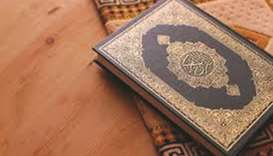 How to improve your relationship with the Qur'an