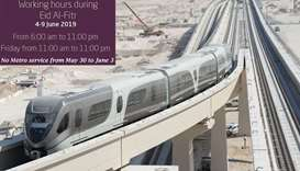 Doha Metro Eid Timings
