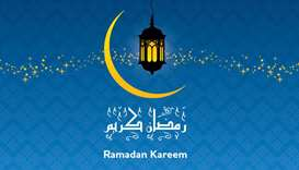 Monday  will be the first day of the Holy Month of Ramadan