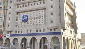 QIB headquarters