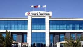 Online registration ongoing for Qatar Chamber's general assembly meeting