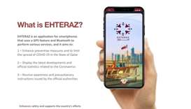 Ehteraz application