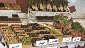The five yards sell more than 850 tonnes of different types of vegetables per week.