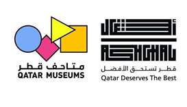 Qatar Museums, Ashghal in open call to mark third anniversary of blockade