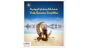 Mall of Qatar celebrates Ramadan with local communities through online contest
