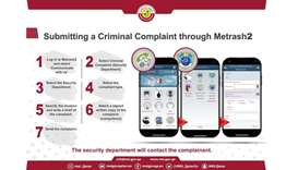 'Remote criminal complaints through Metrash2 helps simplify procedures'