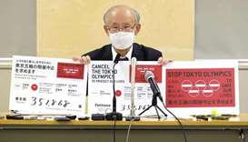 Kenji Utsunomiya, a Japanese lawyer and former Tokyo gubernatorial candidate, holds a press conferen