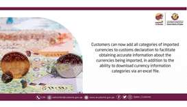 The General Authority of Customs (GAC) has launched a new system that enables customers to add all c
