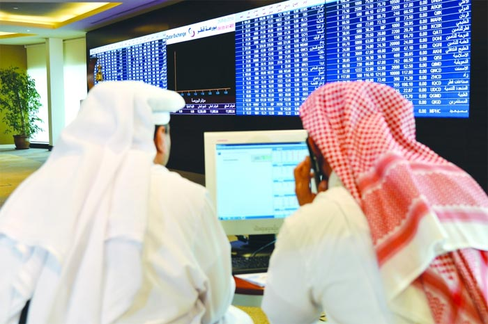 Qatar shares close lower on profit booking pressure