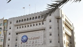 QIB named 'Islamic Bank of the Year
