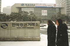 Change in MSCI's emerging markets index to be bad news for S Korea stocks