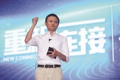 Alibaba expects to double transactions volume by 2020