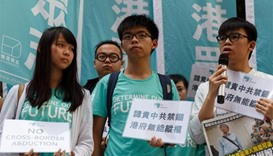 Protests in Hong Kong over bookseller detention in China