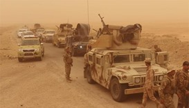 Iraqi forces take Fallujah government building from Islamic State
