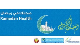 Supreme Committee for Healthcare Communications' Ramadan health tips
