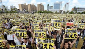 Thousands protest against US military bases on Okinawa
