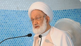 Bahrain strips top Shia cleric of citizenship: agency