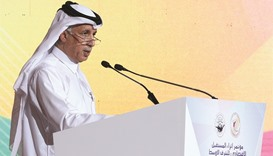 Middle East economic conference concludes