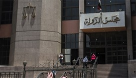 Egyptian court acquits 22 over Red Sea islands protest