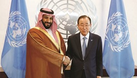 Saudi deputy crown prince meets UN chief