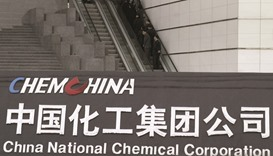 ChemChina to take 40% stake in Rosneft's petrochem project