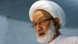 Bahrain's top cleric gets one year suspended jail sentence