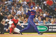 Johnson's home run in 11th lifts Mets to 1-0 win over Braves