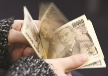 Yen Brexit surge seen testing 95 in threat to BoJ's stimulus goals