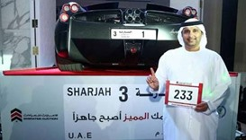 Arif Ahmad Al Zarouni, the owner of the No 1 plate. Picture courtesy: Gulf News