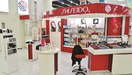 Shiseido agrees to buy US cosmetics firm Gurwitch