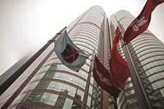 HK bourse optimistic about potential in tapping China bonds