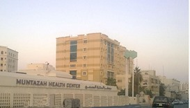 Al Muntazah Health Center
