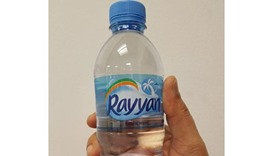 Qatari bottled water firm Rayyan to list by end-2016