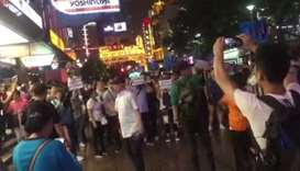 Rare public protest in China's Shanghai over property rule change