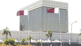 QCB Issues QR600mn treasury bills for March
