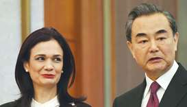Panama's Vice President and Foreign Minister Isabel de Saint Malo (left) and Chinese Foreign Ministe