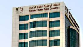 National Human Rights Committe (NHRC), Doha