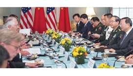 US Secretary of State Rex Tillerson and US Secretary of Defense Jim Mattis host Chinese State Counci